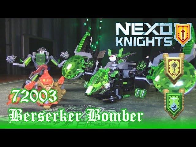 ОБЗОР LEGO Nexo Knights 72003 Неистовый бомбардировщик