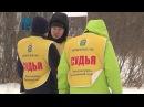Эфир 20 марта 2018 День Новгородовской ТА Лыжные гонки в д Неустроевой