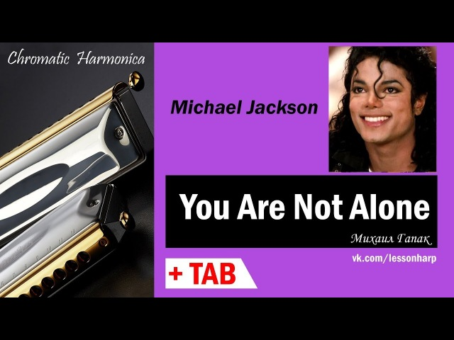You Are Not Alone - Harmonica TAB - Михаил Гапак - Hohner CX12 Jazz