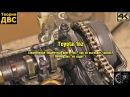 Toyota 1nz: Современный бюджетный двигатель - как он выглядит/сделан? Почему оно не ходит?