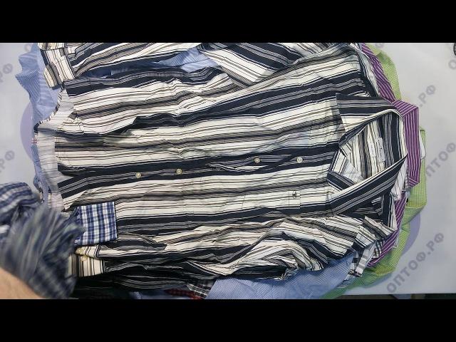 Shirts men Exclusive mix(8kg) 6пак - рубашки мужские крем Англия