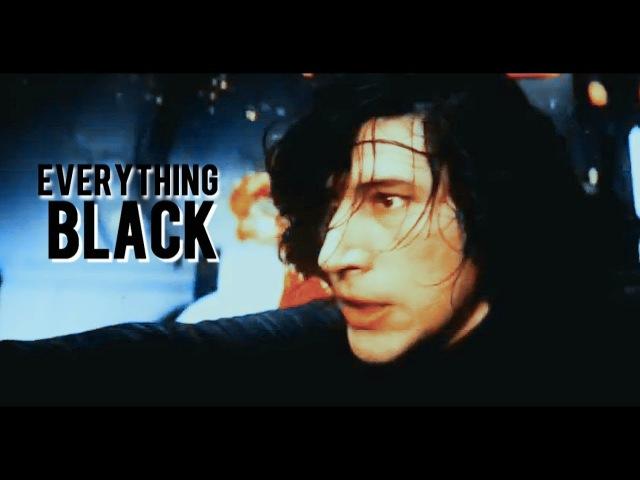 Kylo ren ✗ everything black [rey]