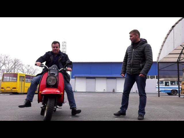 Кузница тест-драйва. Последний советский мотороллер Тулица-02м.