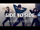 [ Beginner Class ] ARIANA GRANDE - Side to Side(Slushii Remix) / Choreography. K-LUCY