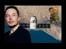 Илон Маск впереди планеты всей SpaceX ЗАПУСКАЕТ БЕСПЛАТНЫЙ Wi Fi