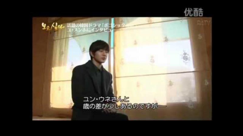 130304_DATV Yoo Seung-ho interview[CUT]