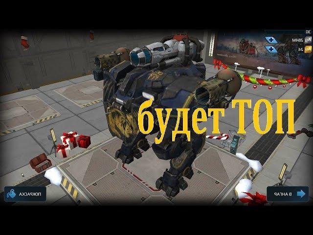 War robots - Redeemer Taran Lancelot