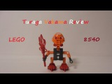 Обзор на Lego Bionicle 8540 - Turaga Vakama 8540