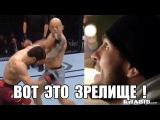 САМЫЕ БРУТАЛЬНЫЕ НОКАУТЫ В UFC ЗА ЯНВАРЬ 2018 ГОДА;THE MOST BRUTAL KNOCKOUTS IN THE UFC IN JANUARY 2
