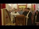 Вера Надежда Любовь храм святителя Инокентия Пензенского Москва 24