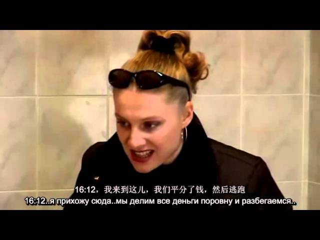6 кадров 1-7 中俄双语字幕