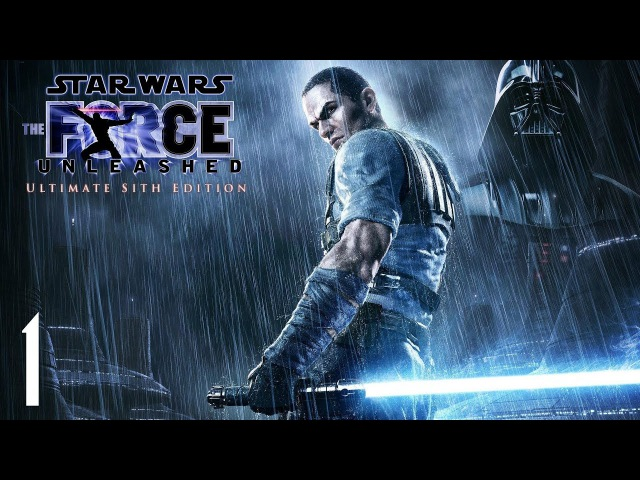 Star Wars: The Force Unleashed - Ultimate Sith Edition - Часть 1