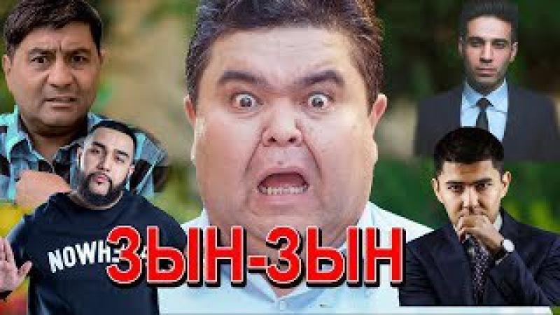 2018 ЙИЛДАГИ БИРИНЧИ ПАРОДИЯ / ШУКУРУЛЛО ИСРОИЛОВ JAH KHALIB SHOXRUX SHAHRIYOR