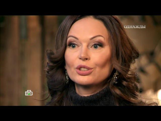Однажды...: Александр Горшков и его Мила, Дмитрий Хворостовский, секрет Ирины Бе ...