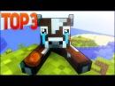 ТОП 3 ГРУСТНЫХ МАЙНКРАФТ КЛИПОВ НА РУССКОМ | Top 3 Best Sad Minecraft Song Parody Animation