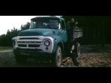 Клип про шоферов с молодым Гостюхиным (музыка - Александр Хамов)