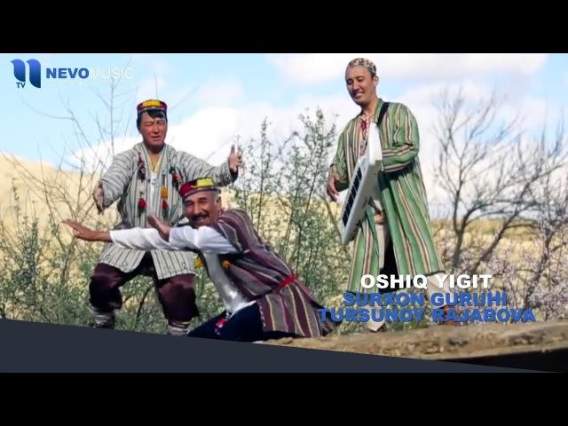 Surxon guruhi va Tursunoy Rajabova - Oshiq yigit   Сурхон гурухи ва Турсуной Ражабова - Ошик йигит