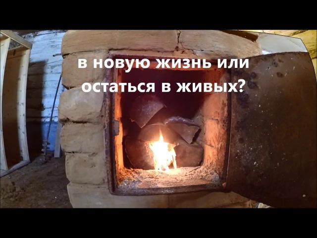 Переезд в деревню Сначала попробуйте жить в деревне! - видео с YouTube-канала Деревенский Горожанин