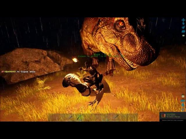 Охота на Додо переростке/ ARK Survival Evolved