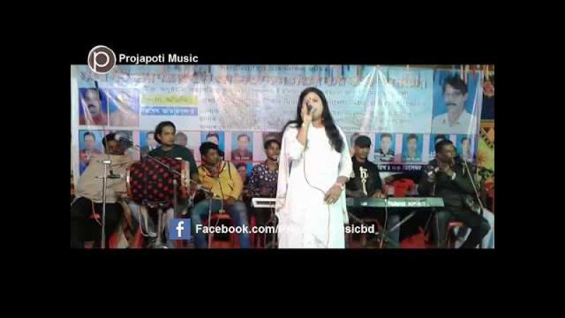 Premer Agune Jole | Poly Sarkar | Bangla Folk Song | HD | Bangla Song | Projapoti Music