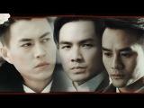 Imminent Crisis &amp Pretender Mashup Wallace Chung, Jin Dong, Wang Kai