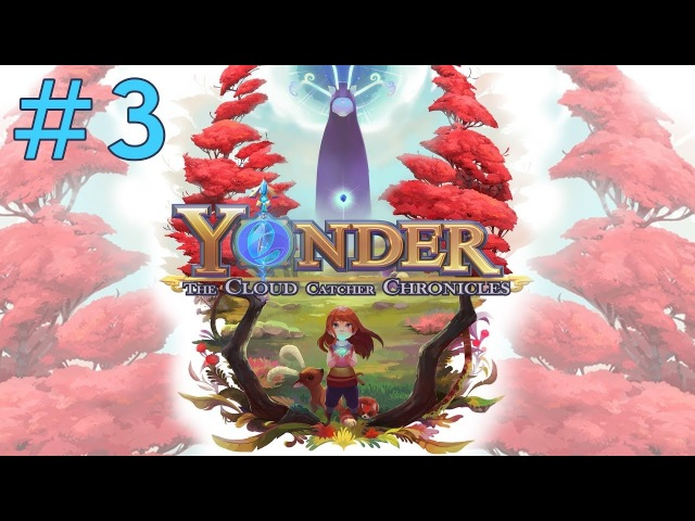 Yonder The Cloud Catcher Chronicles - Гильдии и новая ферма.