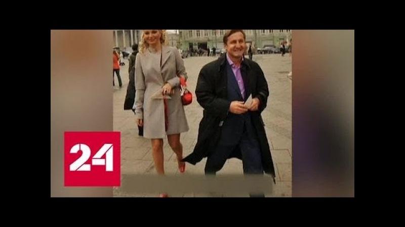 Ревность как мотив: Украина объявила в розыск Владимира Тюрина - Россия 24
