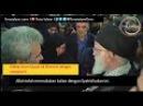 Dialog Imam Ali Khamenei dengan Keluarga Syahid Muhsin Hujaji