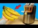 Можно ли выжать сок из Бананов Бедная соковыжималка Alex Boyko