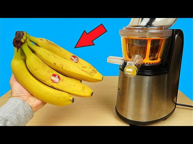 Можно ли выжать сок из Бананов Бедная соковыжималка Alex Boyko смотреть онлайн без регистрации
