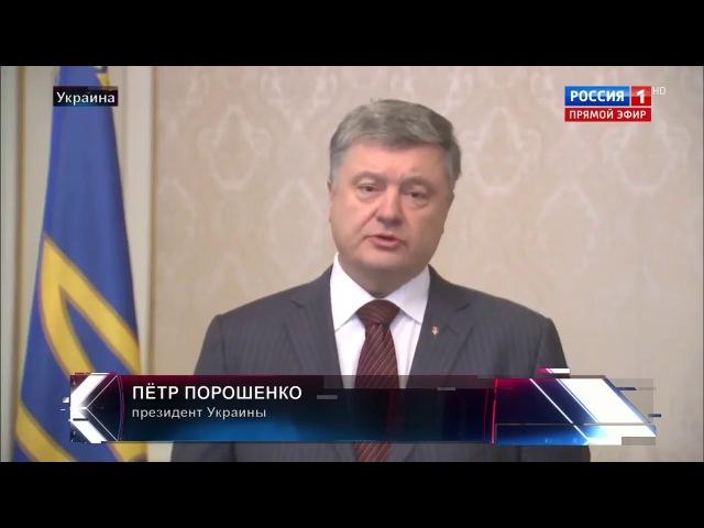 Порошенко в УЖАСЕ! Президент Украины прокомментировал выборы в Крыму