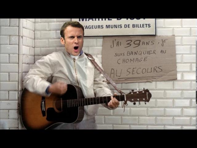 Casse-toi tu pues, et marche, Macron (chanson)
