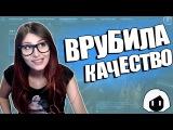 StarCraft2 - Милая стримерша Люся покажет как играть :3
