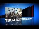 Реклама Иркутский государственный университет - Сибирско-американский факультет