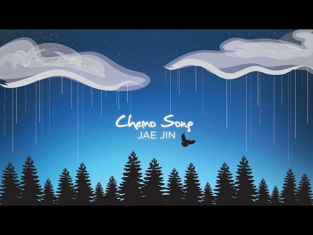 Jae Jin - Chemo Song (Official Audio)