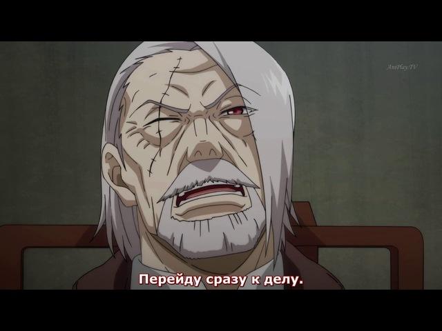 Один из отвергнутых Изгой 2 сезон 5 серия [русские субтитры Aniplay.TV] Hitori no Shita The Outcast