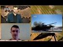 Военный корреспондент: Александр Киевский о ситуации в ЛНР