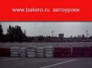 Гонки SuperCar Racing Автодром Мытищи