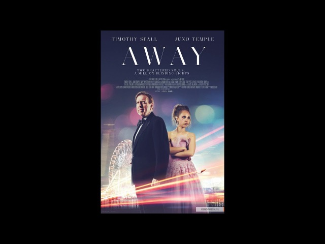 Покидая Блэкпул / Away (2016) - Трейлер | WSM