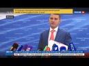 Новости на Россия 24 Сезон В Госдуме обсудят черный список для авиадебоширов