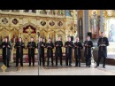 Павел Чесноков Заступнице усердная Хор Валаамского монастыря