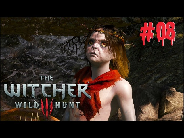 The Witcher 3: Wild Hunt | 08 | Дела семейные