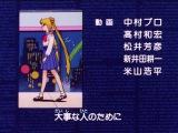 Sailor Moon R  Ending 01   Otome No Policy Yoko Ishida