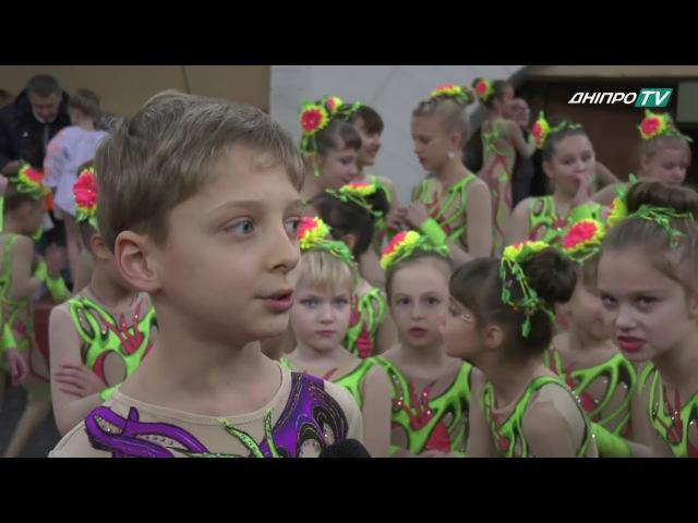 Яскрава арена Дніпра 2017 сюжет Dnipro TV 81217