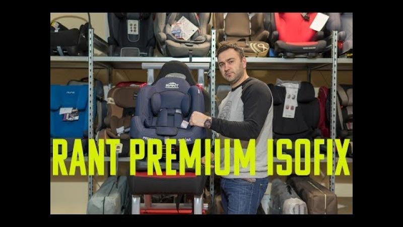 Подробный обзор Rant Premium Isofix » Freewka.com - Смотреть онлайн в хорощем качестве