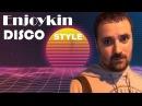 Лох Цветочный Музыкальный Сиськастый Enjoykin Style Оригинал