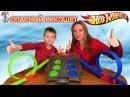 Хот Вилс Трек Опасный рикошет Hot Wheels track Rebound Raceway Playset