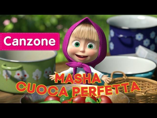 Masha e Orso Masha cuoca perfetta Canzoni Masha and the Bear Un Giorno Da Ricordare Song