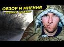 СПАЛЬНЫЙ МЕШОК FORCLAZ 0 5° от Декатлон