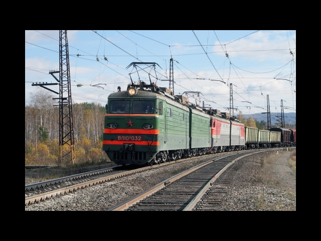 ВЛ10У 032/660 на бывшей станции Тургояк Южно-Уральской железной дороги с грузовым поездом.
